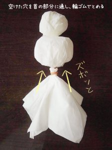 てるてるぼうずバレリーナの作り方5