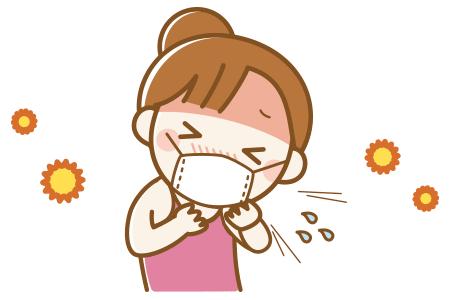 花粉症のくしゃみ・咳